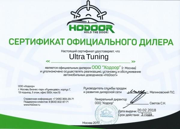 Cert Hodoor